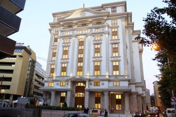 Finanzministerium Mazedonien in Skopje